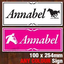 HORSE STABLE DOOR NAME PERSONALISED SIGN – ANY COLOUR