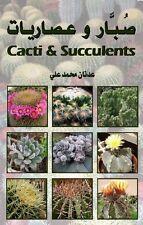Cactus and Succulents book by Adnan M. Ali كتاب صبار وعصاريات لعدنان محمد علي
