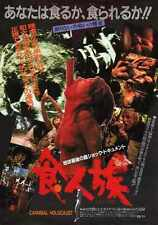 Cannibal Holocaust Poster 05 A4 10x8 Photo Print