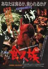 Cannibal Holocaust Poster 05 A4 10x8 Photo Print