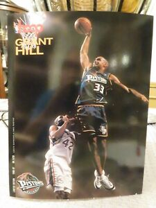 HOOP Print---GRANT HILL 1996-97 (Detroit Pistons)