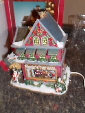 "ST NICHOLAS SQUARE VILLAGE COLLECTION ""SANTA'S TOY SHOP"" *ORG BOX*good condition"
