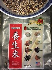 Mogami 8-Blended-Whole-Grain-Rice, Non GMO, all natural, product of USA 5lbs
