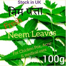 निम Fresh Neem Leaves 100g .Cure of Chicken Pox ,Acne , Skin Care & medical use