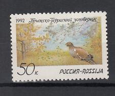 Russland Briefmarken 1992 Naturreservat Mi.Nr.228