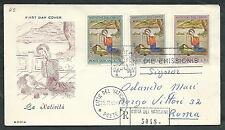 1961 VATICANO FDC RODIA NATALE TIMBRO DI ARRIVO - VT1