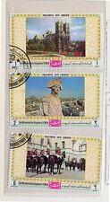 Yemen Exposición Philympia Londres año 1970 (DJ-766)
