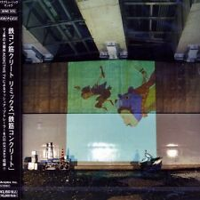 USED Tekkonkinkreet Remix CD