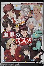 JAPAN Blood Blockade Battlefront Anthology Comic: Kekkai no Susume
