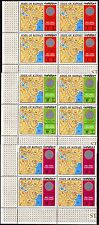 Kuwait 1973 ** mi.571/73 bl/4 L.U. meteorologia mappa meteorologica omm Meteorology