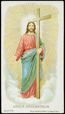 santino cromo-holy card GESU' REDENTORE