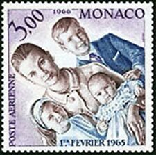 "MONACO POSTE AERIENNE 85 "" PRINCESSE GRACE STEPHANIE ALBERT CAROLINE "" NEUFxxTTB"
