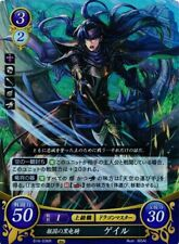 Fire Emblem Cipher: B16-036R Galle, Patriotic Black Wyvern Knight