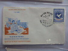 INDIA 1973 1st ANNIV ARMY POSTAL CORPS BHOPAL FDC FIRST DAY COVER