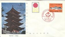 Japan Olympische Spiele Olympic Games 1964 Olympic Judo stamp with red cancel