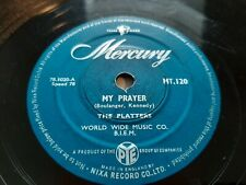 New listing 78rpm: The Platters – My Prayer / Heaven On Earth - 1956 VG+