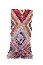 moroccan berber vintage rug,hand-woven ,hand-made vintage rug.