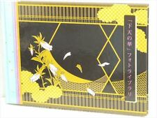 GETEN NO HANA Photo Library Art Illustration Book Ltd
