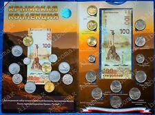 ✔ Russia 2 5 10 100 rubles Crimea bridge 2014 2015 2019 UNC 13 Pcs in album
