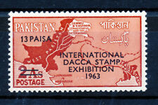 PAKISTAN 1963 2nd INTERNATIONAL STAMP EXHIBITION DACCA BLOCK OF 4 MNH