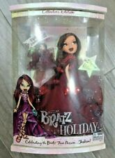 BRATZ Holiday Katia - Collector's Edition