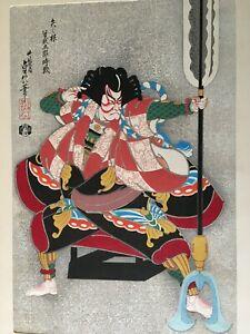 Xilografia giapponese Hasegawa Sadanobu III - 1941
