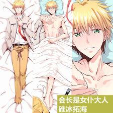 "59"" Anime Kaichou wa Maid-sama! Usui Takumi Male Dakimakura Hug Body Pillow Case"