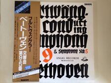 Furtwangler - Beethoven: Symphony 5 & 9 - DAM 45 RPM super analogue box 3 LP