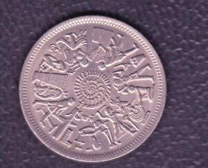 EGYPT 10 PIASTRES  1977