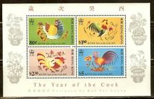 Mint Hong Kong1993 Year of the Cock Souvenir sheet (MNH)