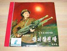 """NORTH KOREA 2 x 10"""" LP - PYONGYANG / PROPAGANDA / KOREAN GRAMOPHONE in MINT"""