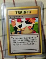 LP Japanese Moomoo Milk Trainer Pokemon Card 2000 Neo Genesis 101/111 TCG w Case