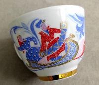 Vintage LOMONOSOV Russian Porcelain Tea Cup Mag USSR Trio Horses Winter Gold