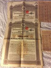 Obligations Russes 4% Chemins de Fers * Série 3-A * 1890 * 2 Titres x 22 Coupons