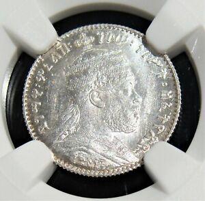 Ethiopia: Menelik II Gersh EE 1895 (1902/1903)-A. NGC MS64