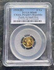 1995 China Gold Panda Small Date 5 Yuan PCGS MS68