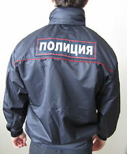 Genuine ALL SIZES Russian Police Officer Bomber Jacket Uniform Summer Original
