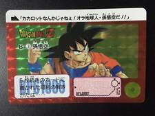 Carte Dragon Ball Z DBZ Carddass Fukkoku Edition #B-3 Prisme 2015 MADE IN JAPAN