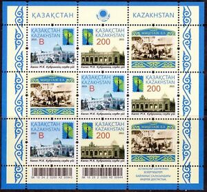2015. Kazakhstan.Monuments of architecture of the capitals. MNH. Sheet