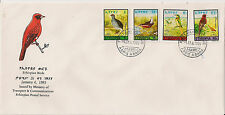 Ethiopia: 1985: Ethiopian Birds - Series VI,  FDC