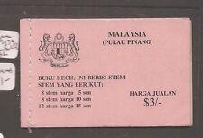 Malaya Pulau Pinang $3 Flower booklet complete SG SB2 MNH (3asn)