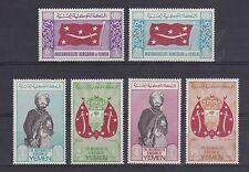 YEMEN (Royalist/MKY) – 1965 First Definitives, MNH-VF, Michel 159A-64A