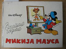 Mickey Mouse Walt Disney 's Serbia Child Kid Big Children Comics Old Big Book vt