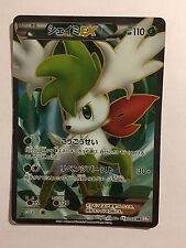 Pokemon Card / Carte SHAYMIN EX Holo 053/052 SR BW3 1ED -
