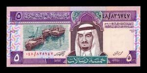 B-D-M Arabia Saudi 5 Riyals 1983 Pick 22a Incorrect text SC UNC