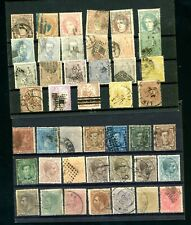 Spain  Collection  on Stockcards 44  Stamps    (Jy205)