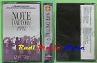 MC NOTE D'AUTORE QUATTRO 4 compilation SHELL sigillata 1992 YOUNG FARMER no cd