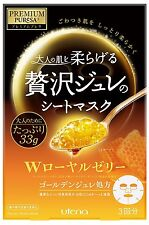 Utena PREMIUM PUReSA Golden Gelee 3 Sheet Mask Royal Jelly 33g JAPAN