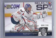 10-11 2010-11 UPPER DECK SEMYON VARLAMOV UD EXCLUSIVES /100 5 CAPITALS