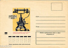 1973 Soviet letter cover OLD PHONE  from the Museum of Moscow's History